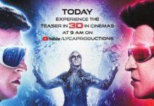 robo 3d theatrical teaser