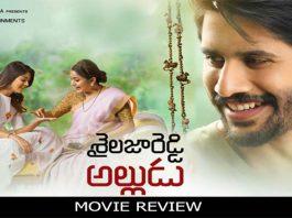 sailaja reddy alludu Movie Review