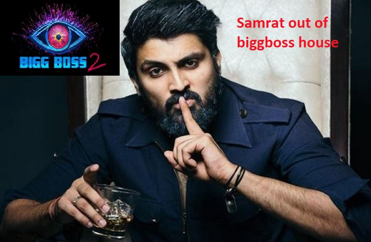 samrat went out of biggboss house