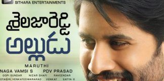 shailaja reddy alludu completed censor