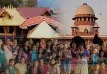 supreme court sabarimala women entry