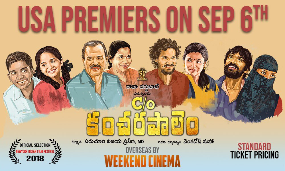 Care of Kancharapalem Movie USA Theater List