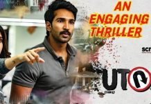 uturn collections