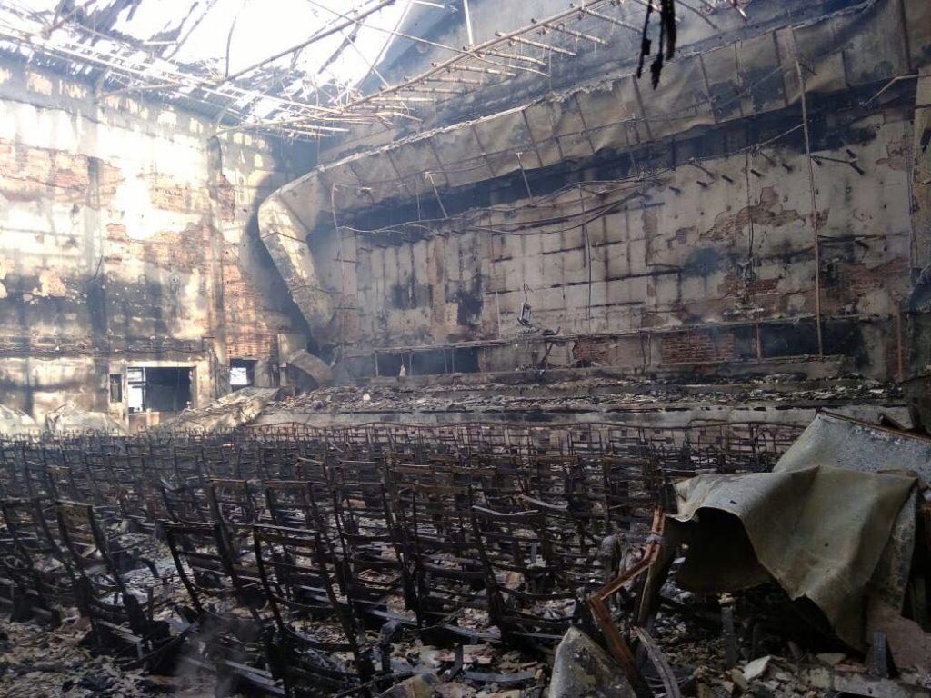 vizag sri kanya theater destroyed in fire accident
