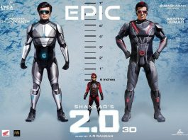 2.0 2point0 weekend collections