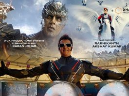 2.0 first week collections report