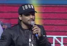 Allu Arjun Superb Speech at Padi Padi Leche Manasu Event