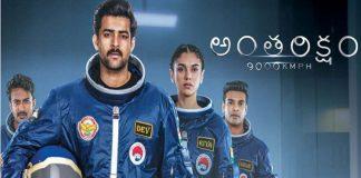 Antariksham 9000 KMPH Full movie review and rating