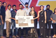 Antariksham 9000 KMPH Movie Pre Release Event Photos
