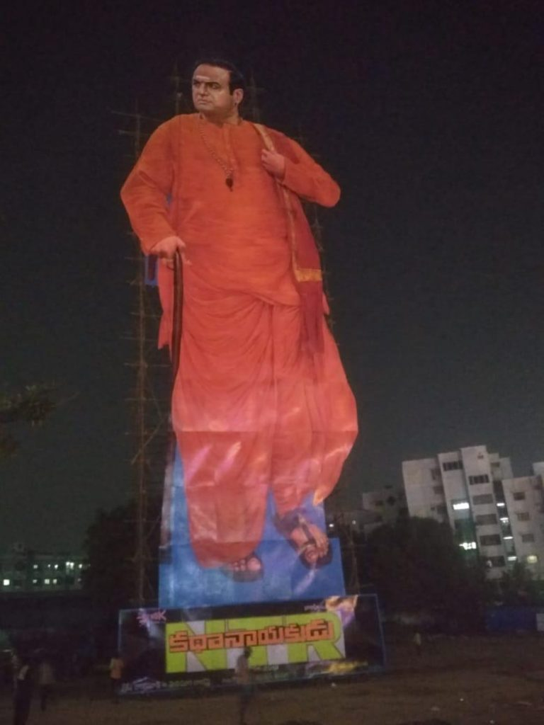 Balakrishna as NTR 100ft cut-out at RTC X roads