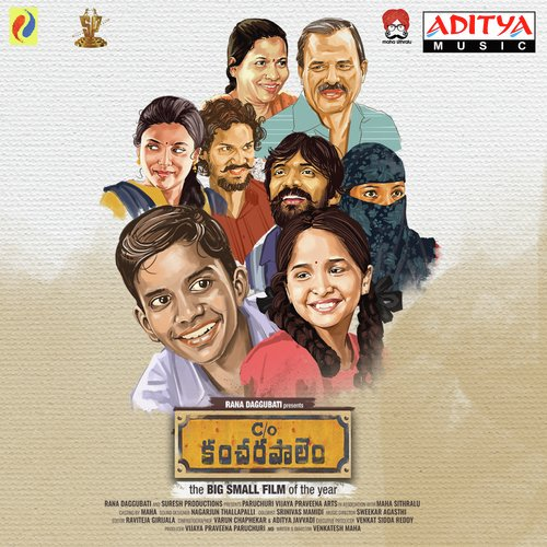 Care of Kancharapalem Top 10 Telugu movies of 2018