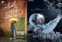 December 2018 Upcoming Movies