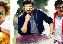 Happy-Birthday-Victory-Venkatesh