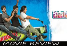 Husharu-Movie-Review