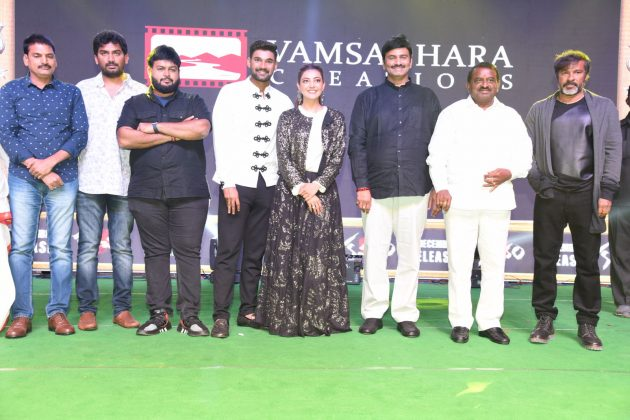 Kavacham Audio Launch Photos