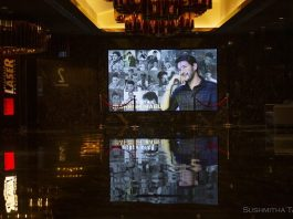 Mahesh Babu AMB Cinemas Inside View