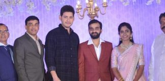 Mahesh Babu at Dil Raju Nephew Harshitha Reddy Wedding Reception