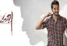 Mahesh babu Maharshi USA rights Isuues