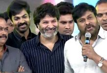 Megastar reveals his next movie with trivikram