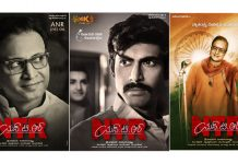 NTR Biopic Posters