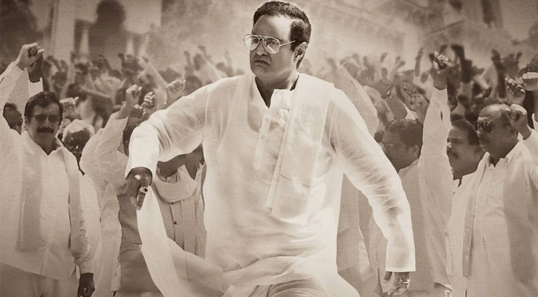 NTR-Biopic-New-Poster-out
