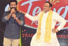 NTR Biopic Pre Release Event Photos Set 2 (5)