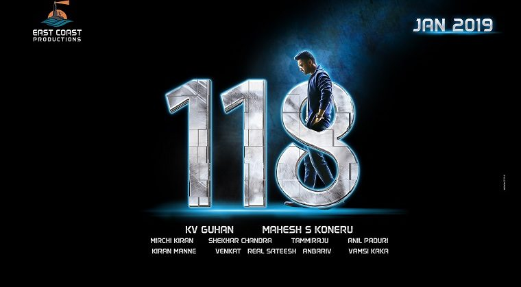 Nandamuri Kalyan Ram 118 movi title logo