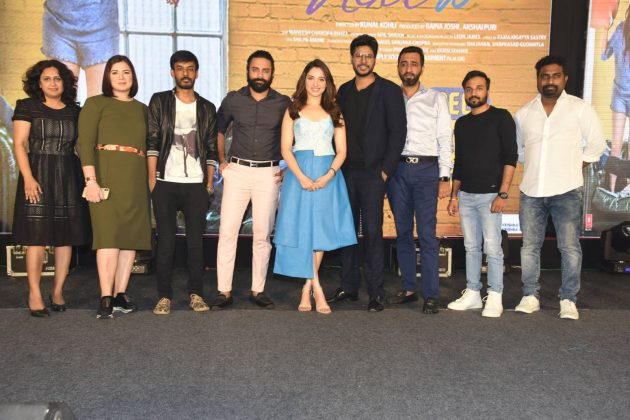 Next Enti Movie Pre Release Event Photos