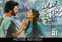 Padi Padi Leche Manasu Full Movie Review and Rating