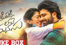 Padi Padi Leche Manasu pplm Audio jukebox