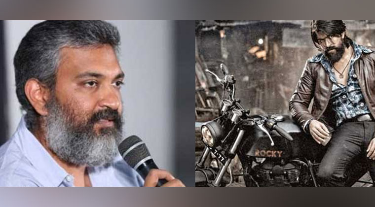 Rajamouli Comments on KGF Movie Budget