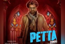 Rajini Petta Movie Telugu Rights Sold