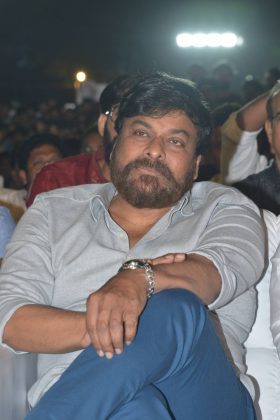 Vinaya Vidheya Rama Pre Release Event Set 2 Photos
