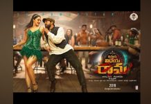 Vinaya Vidheya Rama Second Song Review