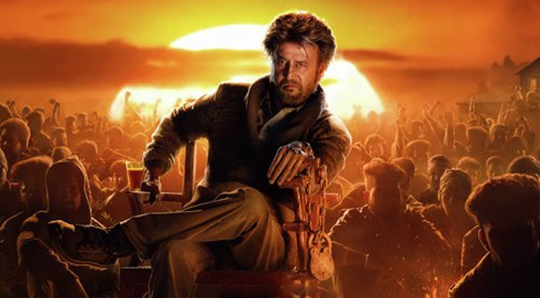 Will Superstar Petta Movie not release for sankranthi