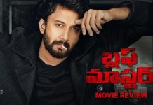 bluff master telugu movie review