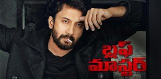 bluff master telugu movie review