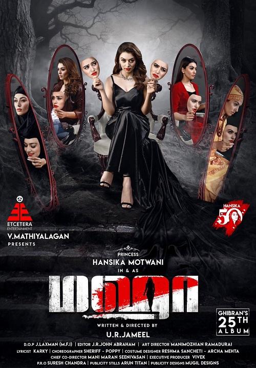 Hansika 5oth Movie Maha Poster