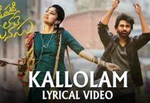 Kallolam Lyrical Video