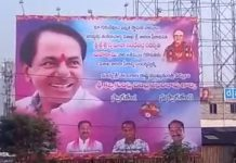kcr cutout in vizag photos