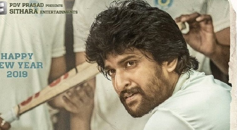 nani jersey telugu movie first look