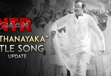 ntr-title-song