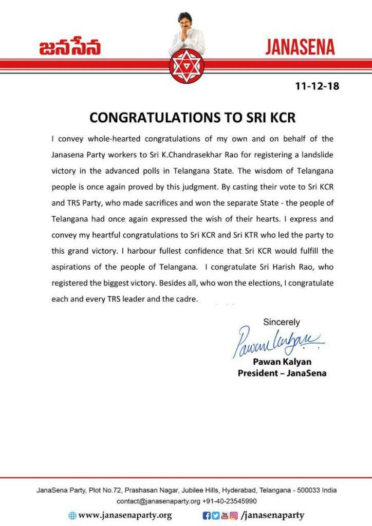 pawan kalyan congrats to kcr on winning telangana elections