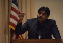pawan kalyan usa fund raiser event