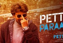 petta parak lyrical video