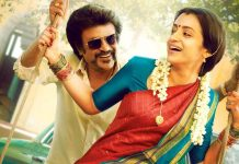 rajinikanth petta audio songs jukebox