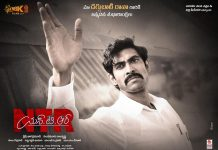 rana daggubati as chandrababu naidu in ntr biopic