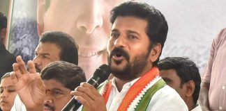 revanth reddy telangana election results kodangal