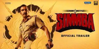 simba trailer