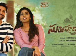 subramaniapuram movie review
